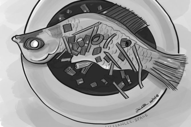 Steamed Fish in Grayscale illustration by Lillian Lee