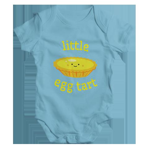 Little Egg Tart Baby Onesie By Lillian Lee