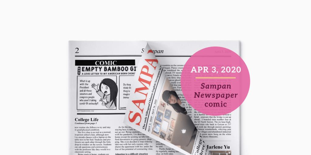 Sampan Comic: Covid-19 Questions by Empty Bamboo Girl, aka Lillian Lee