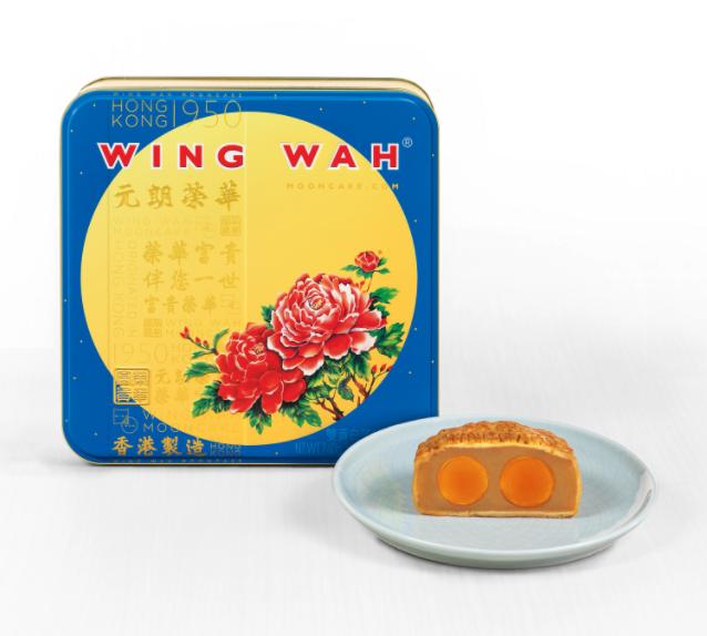 White Lotus Seed Paste Mooncake (2 Yolks) from Wing Wah Hong Kong